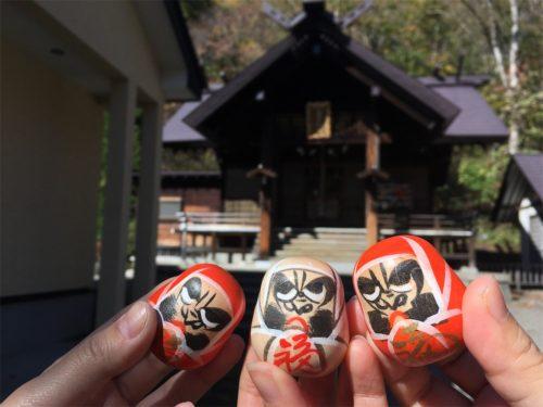 登別温泉 神社
