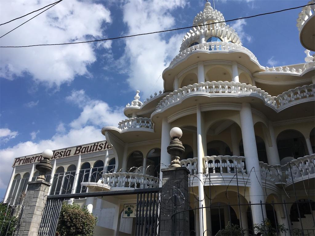 サンペドロ・ラ・ラグーナ 教会 観光