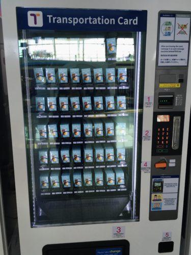 仁川空港 T-moneyカード LINEフレンズ ラインフレンズ ソウル市内 韓国美活 メトロ バス 電車 チャージ
